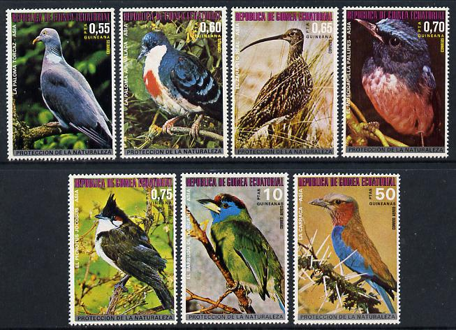Equatorial Guinea 1976 Asian Birds perf set of 7 unmounted mint, Mi 947-53A*