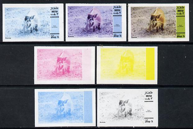 Dhufar 1974 Scout Anniversary (Wildlife) 2b (Bushpig) set of 7 imperf progressive colour proofs comprising the 4 individual colours plus 2, 3 and all 4-colour composites unmounted mint
