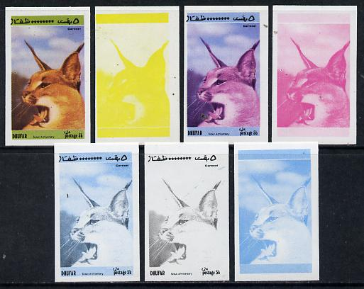 Dhufar 1974 Scout Anniversary (Wildlife) 5b (Caracal) set of 7 imperf progressive colour proofs comprising the 4 individual colours plus 2, 3 and all 4-colour composites unmounted mint