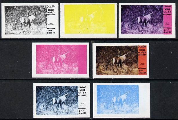 Dhufar 1974 Scout Anniversary (Wildlife) 10b (Roan Antelope) set of 7 imperf progressive colour proofs comprising the 4 individual colours plus 2, 3 and all 4-colour composites unmounted mint