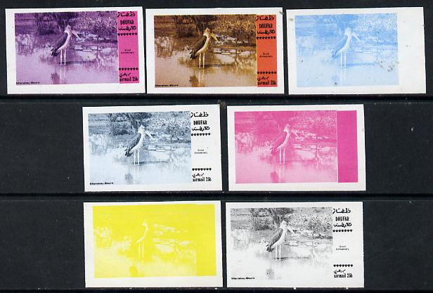 Dhufar 1974 Scout Anniversary (Wildlife) 25b (Marabou Stork) set of 7 imperf progressive colour proofs comprising the 4 individual colours plus 2, 3 and all 4-colour composites unmounted mint