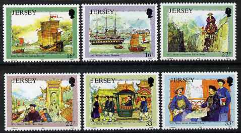 Jersey 1992 Jersey Adventures (3rd Series) - 150th Birth Anniversary of William Mesny set of 6 unmounted mint, SG 573-78