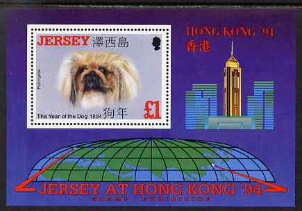 Jersey 1994 'Hong Kong 94' International Stamp Exhibition - Chinese Year of the Dog perf m/sheet unmounted mint, SG MS649