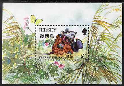 Jersey 1996 Chinese New Year - Year of the Rat perf m/sheet unmounted mint, SG MS731