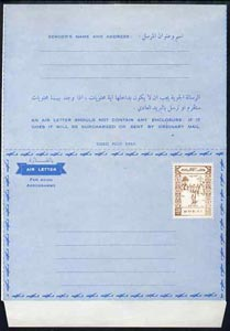 Dubai 1964 Scout Jamboree Airletter sheet 30np brown (Bugler) H & G 8, folded on 'fold lines' otherwise superb unmounted mint  (Inscribed FIRST FOLD HERF)