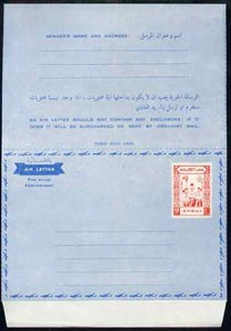 Dubai 1964 Scout Jamboree Airletter sheet 40np red (Scout Cubs) H & G 9, folded on 'fold lines' otherwise superb unmounted mint (Inscribed FIRST FOLD HERF)