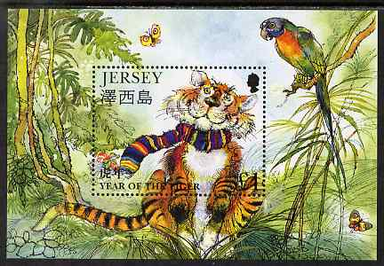 Jersey 1998 Chinese New Year - Year of the Tiger perf m/sheet, unmounted mint SG MS843