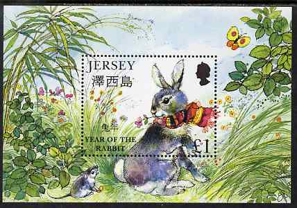 Jersey 1999 Chinese New Year - Year of the Rabbit perf m/sheet unmounted mint, SG MS885
