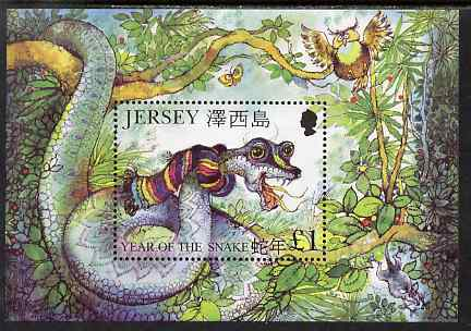 Jersey 2001 Chinese New Year - Year of the Snake perf m/sheet unmounted mint, SG MS972