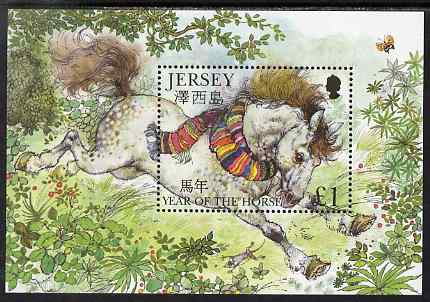Jersey 2002 Chinese New Year - Year of the Horse perf m/sheet unmounted mint, SG MS1030, stamps on chinese new year, stamps on horses, stamps on lunar, stamps on lunar new year