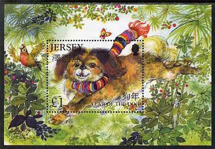 Jersey 2006 Chinese New Year - Year of the Dog perf m/sheet unmounted mint, SG MS1259