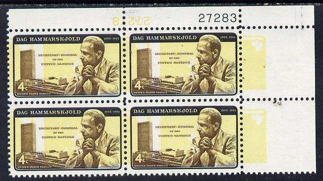 United States 1962 Dag Hammarskj\9Ald corner plate block of 4 with yellow inverted (from the original printing)