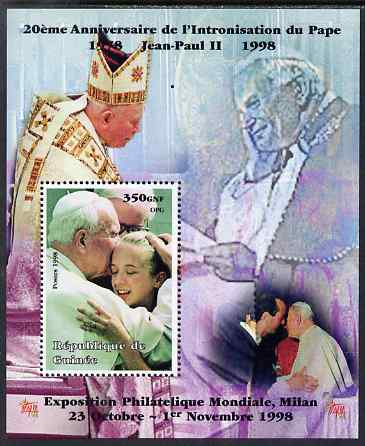 Guinea - Conakry 1998 Pope John Paul II - 20th Anniversary of Pontificate perf s/sheet #07 unmounted mint. Note this item is privately produced and is offered purely on its thematic appeal - please note: due to the method of perforating, a tiny guide hole appears in the top of this s/sheet