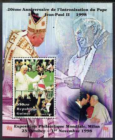 Guinea - Conakry 1998 Pope John Paul II - 20th Anniversary of Pontificate perf s/sheet #11 unmounted mint. Note this item is privately produced and is offered purely on its thematic appeal - please note: due to the method of perforating, a tiny guide hole appears in the top of this s/sheet