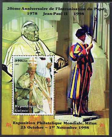 Guinea - Conakry 1998 Pope John Paul II - 20th Anniversary of Pontificate perf s/sheet #13 unmounted mint. Note this item is privately produced and is offered purely on its thematic appeal - please note: due to the method of perforating, a tiny guide hole appears in the top of this s/sheet