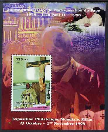 Guinea - Conakry 1998 Pope John Paul II - 20th Anniversary of Pontificate perf s/sheet #14 unmounted mint. Note this item is privately produced and is offered purely on its thematic appeal - please note: due to the method of perforating, a tiny guide hole appears in the top of this s/sheet, stamps on personalities, stamps on religion, stamps on pope, stamps on
