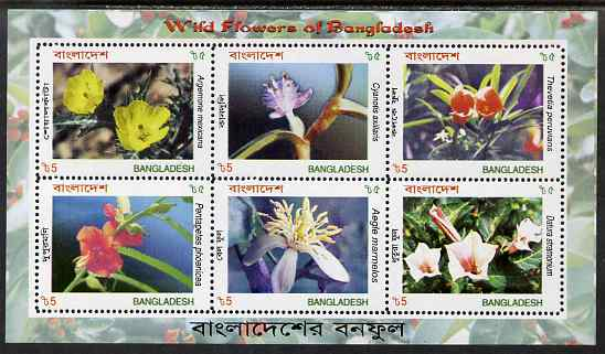 Bangladesh 2004 Wild Flowers perf sheetlet containing 6 values unmounted mint, SG 877-82