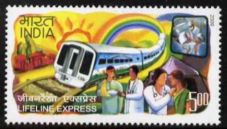 India 2009 Lifeline Express 5r unmounted mint
