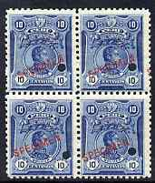 Peru 1909 Bolivar 10c blue block of 4 each with small security punch hole and overprinted SPECIMEN (14 x 2.0 mm) unmounted mint, ex file copy from ABNCo archives, as SG 377