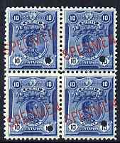 Peru 1909 Bolivar 10c blue block of 4 each with small security punch hole and overprinted SPECIMEN (20 x 4.0 mm) unmounted mint, ex file copy from ABNCo archives, as SG 377