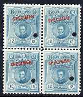 Peru 1909 Jose de la Mar 12c greenish-blue block of 4 each with small security punch hole and overprinted SPECIMEN (11 x 1.75 mm) unmounted mint, ex file copy from ABNCo archives, as SG 378
