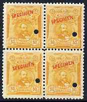 Peru 1909 Grau 50c yellow block of 4 each with small security punch hole and overprinted SPECIMEN in red (11 x 1.75 mm) unmounted mint, ex file copy from ABNCo archives, ...