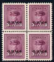 Canada 1949 KG6 Official 3c purple opt'd OHMS block of 4 unmounted mint SG O164