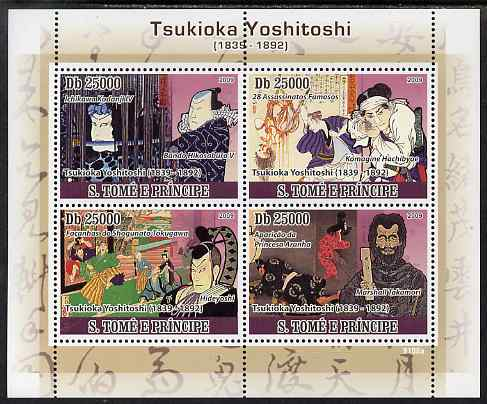 St Thomas & Prince Islands 2009 Paintings of Tsukioka Yoshitoshi perf sheetlet containing 4 values unmounted mint