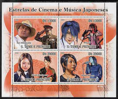 St Thomas & Prince Islands 2009 Japanese Movie & Music Stars perf sheetlet containing 4 values unmounted mint