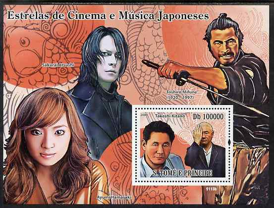 St Thomas & Prince Islands 2009 Japanese Movie & Music Stars perf s/sheet unmounted mint
