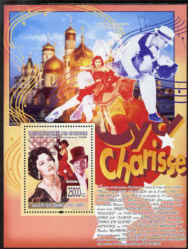 Guinea - Conakry 2008 Celebrities - Cyd Charisse perf s/sheet unmounted mint, Michel BL1561