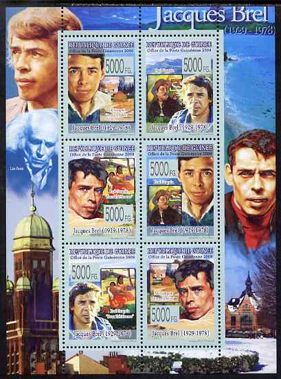 Guinea - Conakry 2008 Celebrities - Jacques Brel perf sheetlet containing 6 values unmounted mint, Michel 5656-61