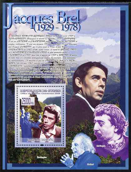 Guinea - Conakry 2008 Celebrities - Jacques Brel perf s/sheet unmounted mint, Michel BL1554