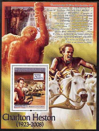 Guinea - Conakry 2008 Celebrities - Charlton Heston perf s/sheet (Ben Hur) unmounted mint, Michel BL1550