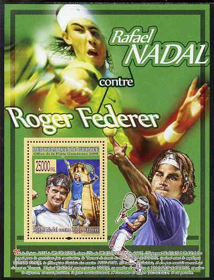 Guinea - Conakry 2008 Tennis - Nadal v Federer perf s/sheet unmounted mint, Michel BL1545