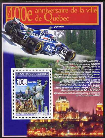 Guinea - Conakry 2008 400th Anniversary of Quebec (Cartier & Villeneuve) perf s/sheet unmounted mint, Michel BL1543