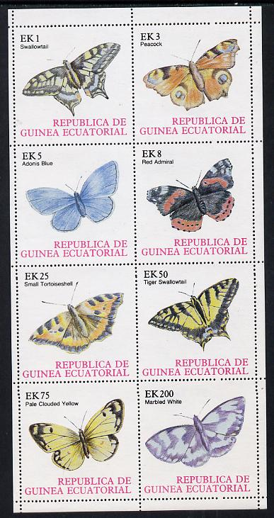 Equatorial Guinea 1977 Butterflies set of 8 unmounted mint (Mi 1197-1204A)