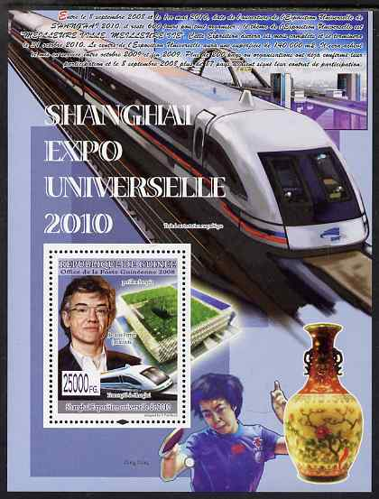 Guinea - Conakry 2008 Shanghai EXPO perf s/sheet unmounted mint, Michel BL1568