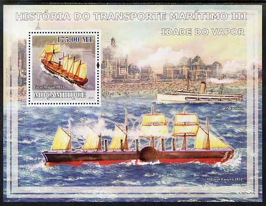 Mozambique 2009 History of Transport - Ships #03 perf s/sheet unmounted mint