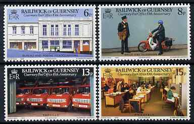 Guernsey 1979 10th Anniversary of Guernsey Postal Administration set of 4 unmounted mint, SG 207-10