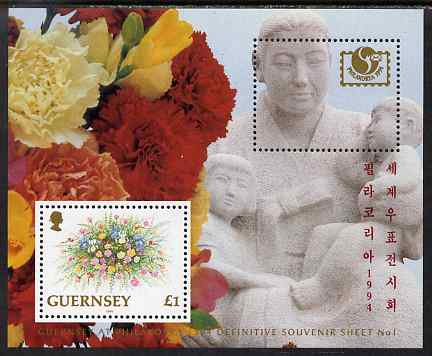 Guernsey 1994 Philakorea International Stamp Exhibition perf m/sheet unmounted mint, SG MS644