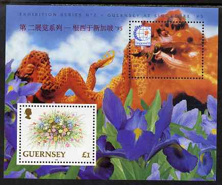 Guernsey 1995 Singapore 95 International Stamp Exhibition perf m/sheet unmounted mint, SG MS681