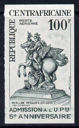 Central African Republic 1965 UPU (Statue of Mercury) imperf colour trial proof (several different combinations available but price is for ONE) as SG 100 unmounted mint, stamps on sculpture   mythology    upu    statues, stamps on  upu , stamps on