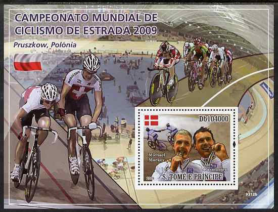 St Thomas & Prince Islands 2009 Track Cycling Championships perf s/sheet unmounted mint