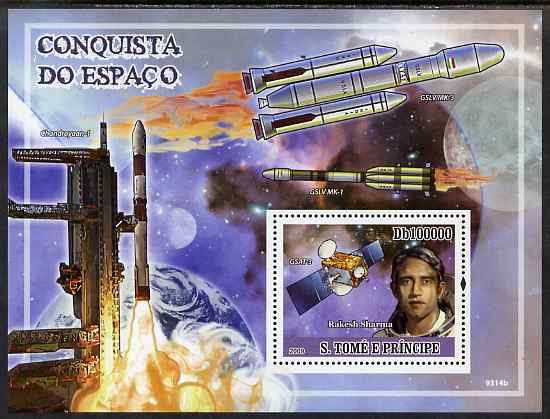 St Thomas & Prince Islands 2009 Conquest of Space perf s/sheet unmounted mint