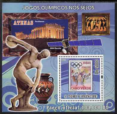 St Thomas & Prince Islands 2009 Olympic Games - Cape Verde stamp showing Taekwondo perf s/sheet (limited edition) unmounted mint