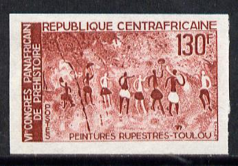 Central African Republic 1967 Pre-History Conference 130f (Rock Painting) imperf colour trial proof (several different combinations available but price is for ONE) as SG 155 unmounted mint