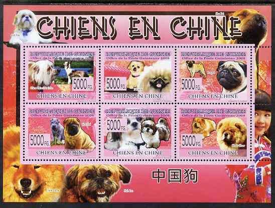 Guinea - Conakry 2008 Dogs of China perf sheetlet containing 6 values unmounted mint