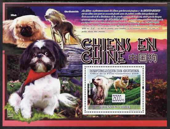 Guinea - Conakry 2008 Dogs of China perf s/sheet unmounted mint