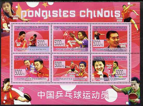 Guinea - Conakry 2008 Chinese Table Tennis Stars perf sheetlet containing 6 values unmounted mint, stamps on personalities, stamps on sports, stamps on table tennis